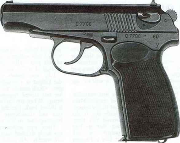 East German Makarov Markings