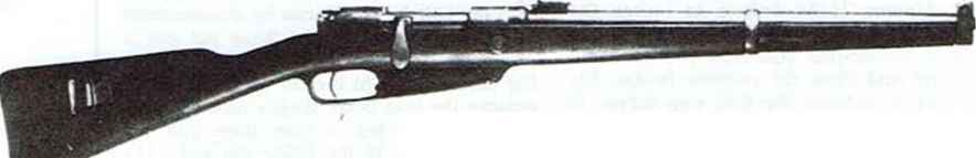 Millimeter German Rifle