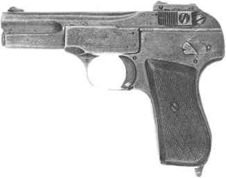 Gun Identification Serial Number