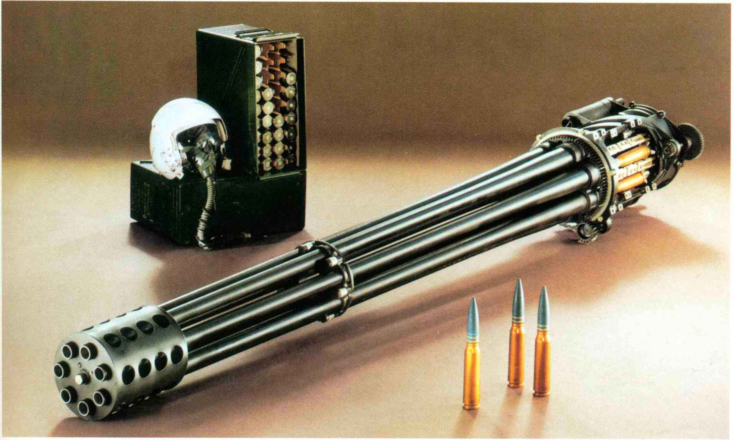 30mm machine gun
