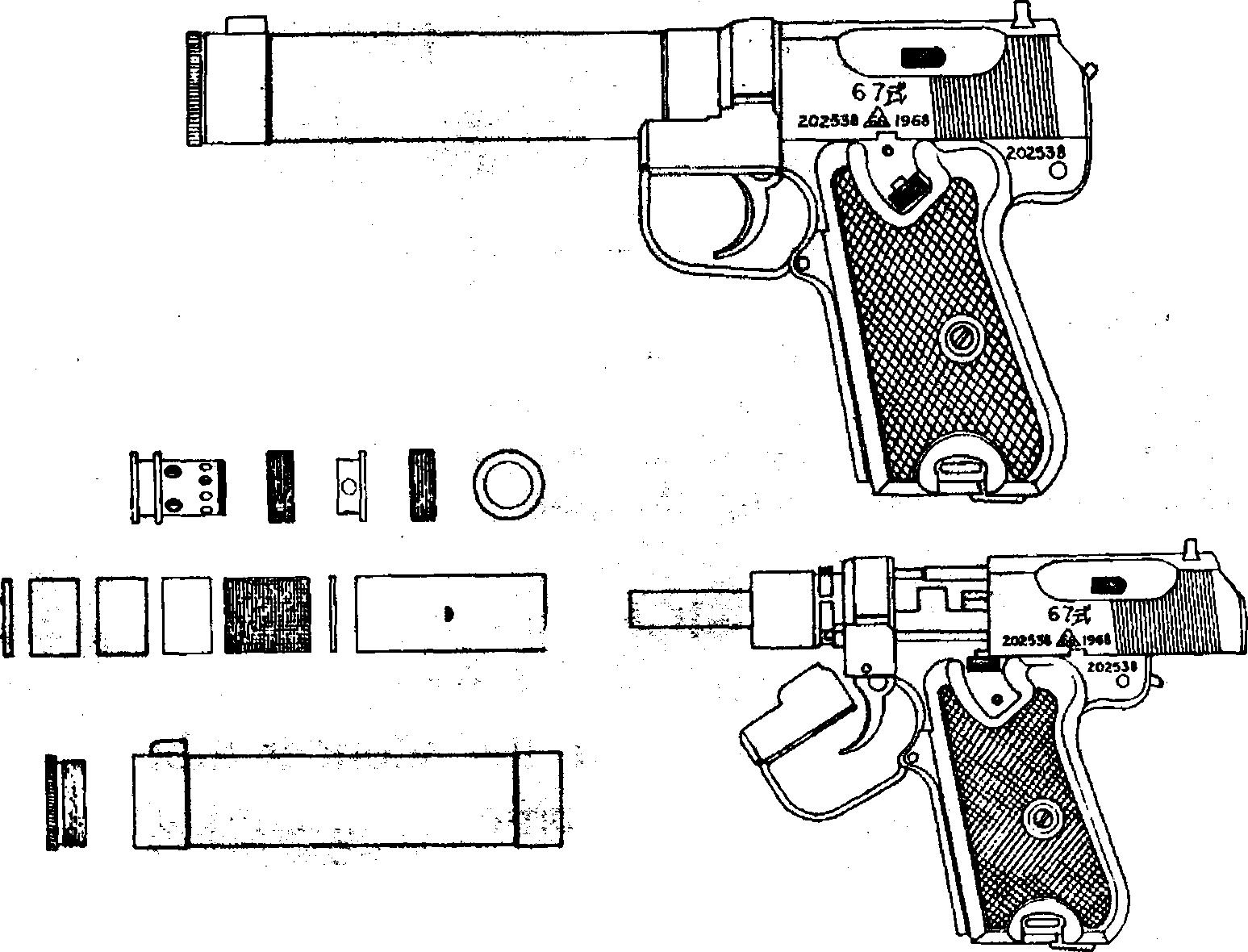 sights - homeamde silencers