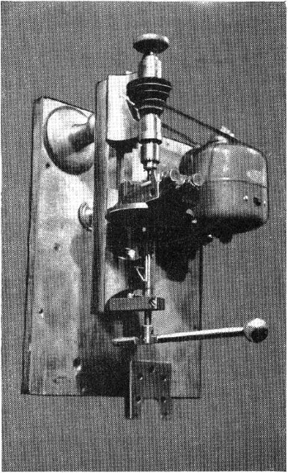 Jewelers Drill Press