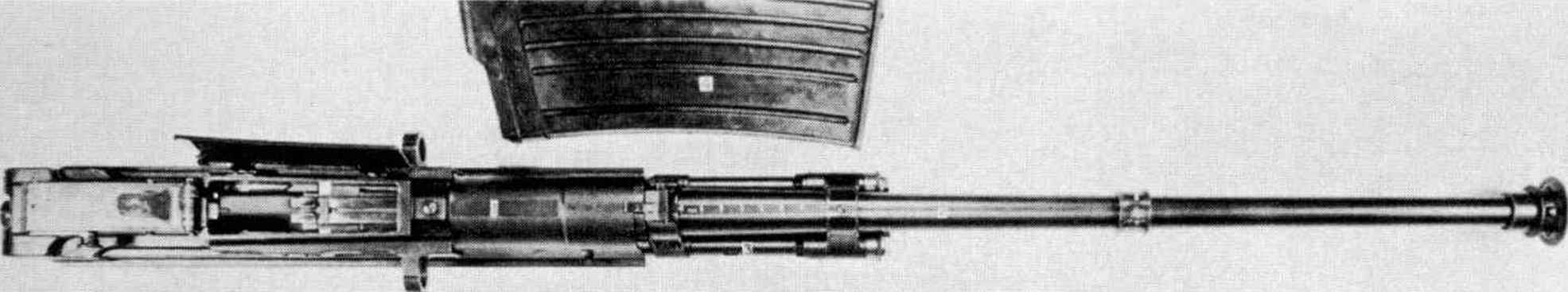 Type Machine Gun