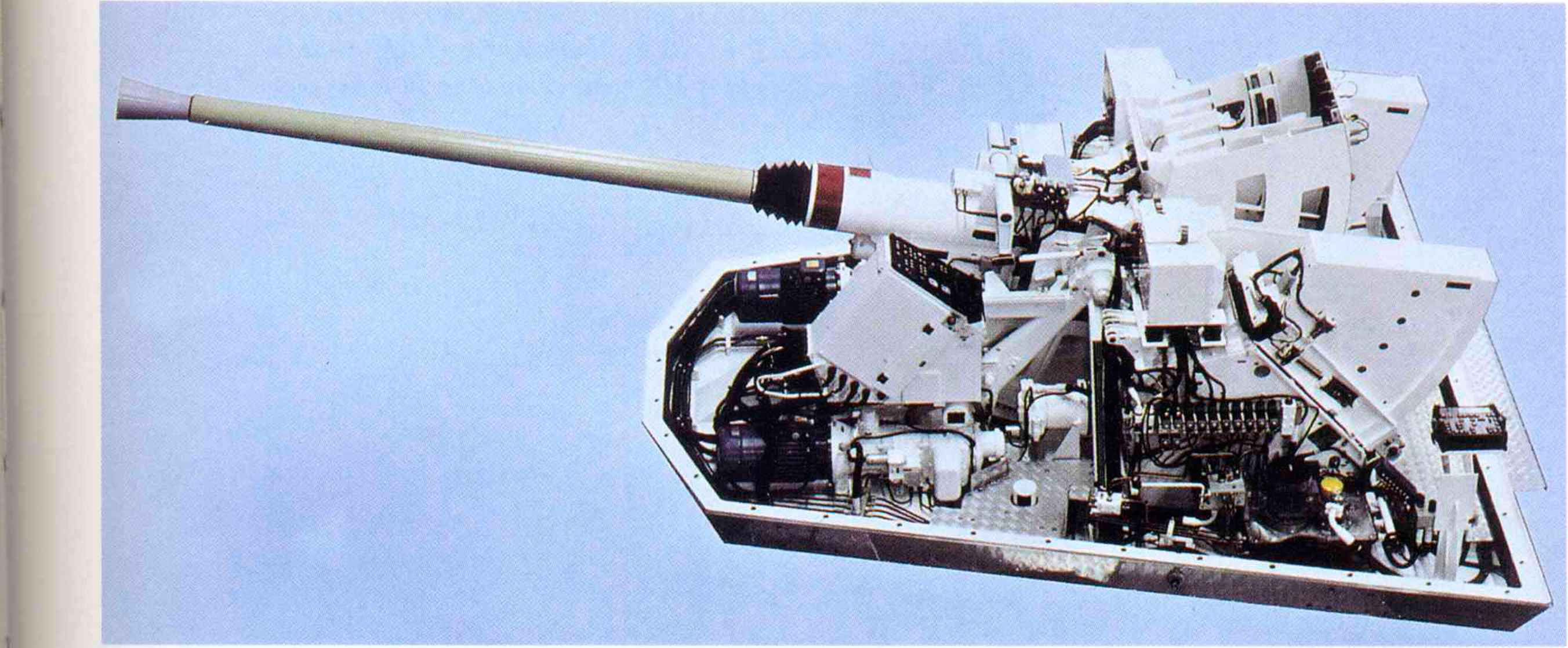 Bofors 57mm Gun Ammo Feed