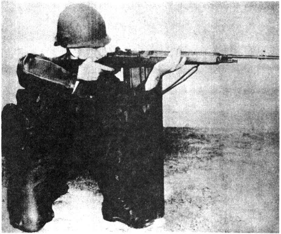 M14 Standing Stance