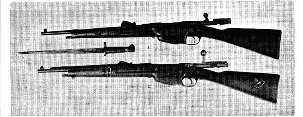 Marga Rifle