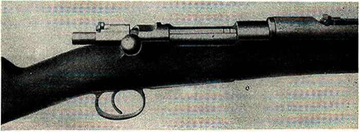 Produce Mauser Rifle