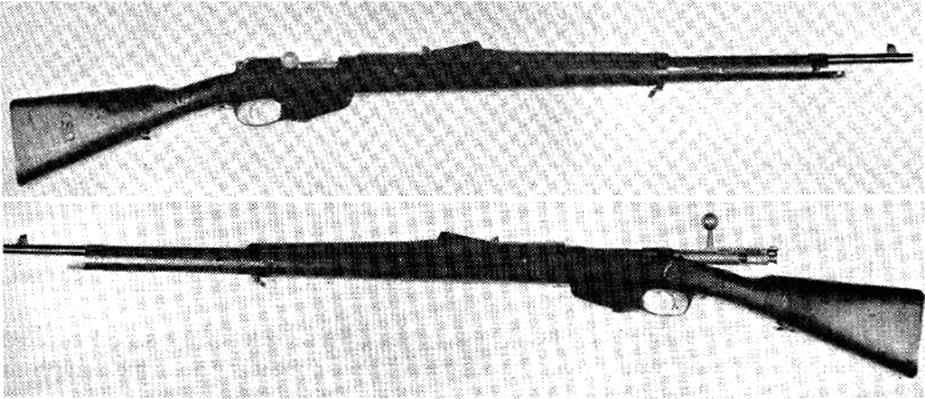Mannlicher Rifle - Modern Rifles - Bev Fitchett's Guns Magazine