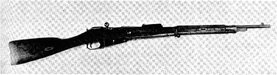 Modern Rifle With Grenade Launcher