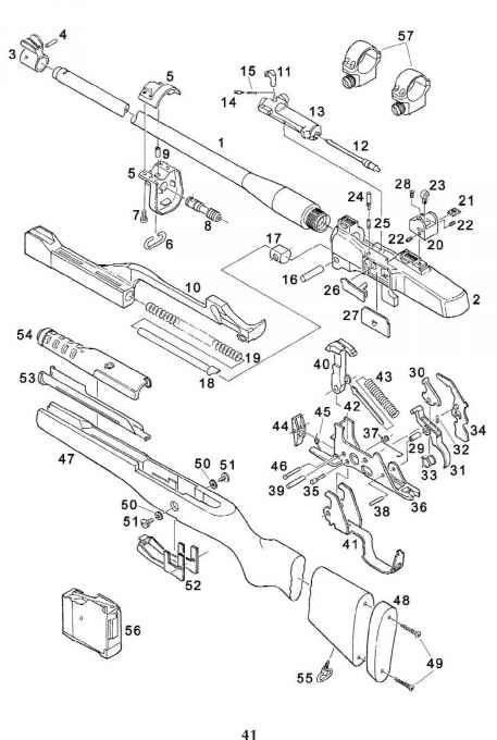 mini gun schematics  mini  free engine image for user