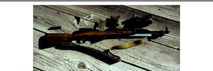 Sks Rifle Nomenclature